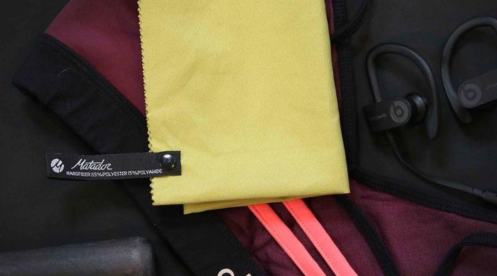 matador nanodry towel s extrem leichtes und schnell. Black Bedroom Furniture Sets. Home Design Ideas