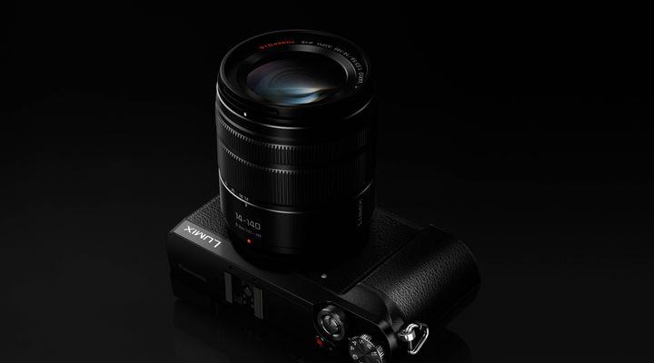 Für weitere Info hier klicken. Artikel: Panasonic Lumix DMC-GX80,AF 14-140 Micro Four Thirds schwarz