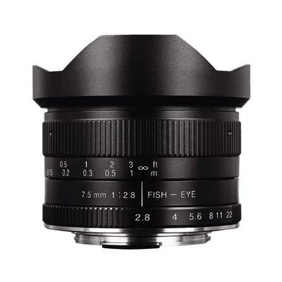 Für weitere Info hier klicken. Artikel: 7Artisans 7,5mm f/2,8 Sony E-Mount