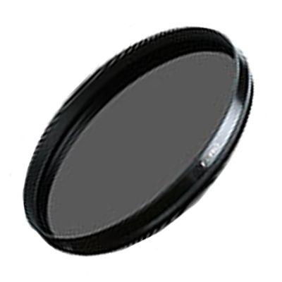 Für weitere Info hier klicken. Artikel: B+W Polfilter HTC MRC Nano XS-Pro digital zirkular E 52