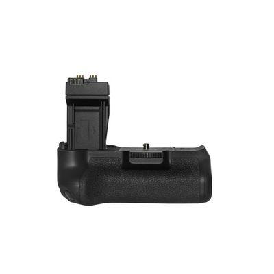 Für weitere Info hier klicken. Artikel: Canon Batteriegriff BG-E8