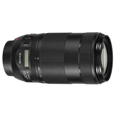 Für weitere Info hier klicken. Artikel: Canon EF 4-5,6/70-300 IS II USM Canon EF