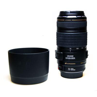 Für weitere Info hier klicken. Artikel: Canon EF 4-5,6/70-300mm IS USM -G-