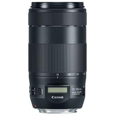 Für weitere Info hier klicken. Artikel: Canon EF 70-300mm f/4-5,6 IS II USM Canon EF