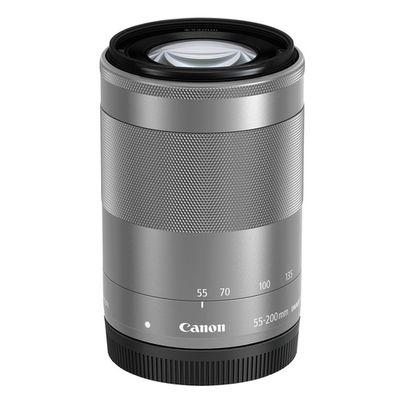 Für weitere Info hier klicken. Artikel: Canon EF-M 4,5-6,3 / 55-200 mm IS STM silber Canon EF-M