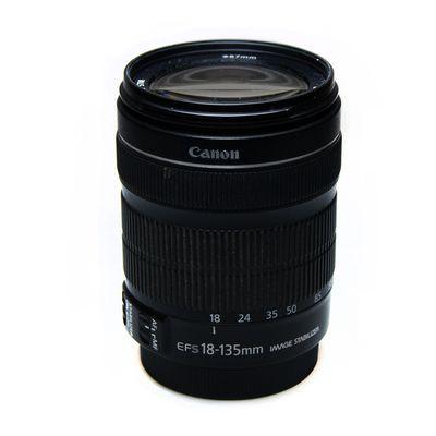 Für weitere Info hier klicken. Artikel: Canon EF-S 3,5-5,6/18-135mm IS STM -G-