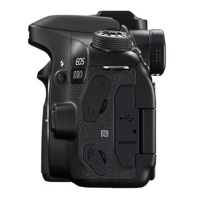 Für weitere Info hier klicken. Artikel: Canon EOS 80D,EF-S 18-135mm f/3,5-5,6 IS USM