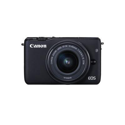 Für weitere Info hier klicken. Artikel: Canon EOS M10, EF-M 15-45 IS STM schwarz
