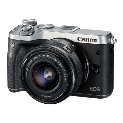 Für weitere Info hier klicken. Artikel: Canon EOS M6,EF-M 3,5-6,3/15-45 IS STM silber
