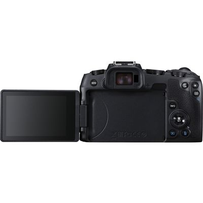 Für weitere Info hier klicken. Artikel: Canon EOS RP + Adapter EF-EOS R Canon RF