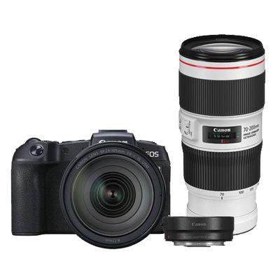 Für weitere Info hier klicken. Artikel: Canon EOS RP + RF 24-105mm f/4 L IS USM + Adapter EF-EOS R + EF 70-200mm f/4 L IS II USM