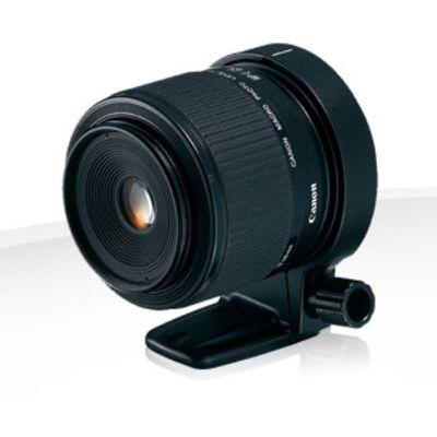 Für weitere Info hier klicken. Artikel: Canon EF Lupenobjektiv MP-E 65mm f/2,8 Makro Canon EF