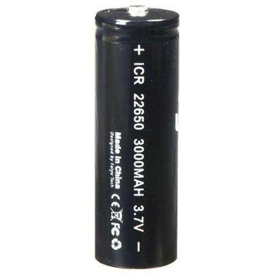 Für weitere Info hier klicken. Artikel: Fy-tech Akku Typ 22650 für SPG/Summon/G5 Gimbal