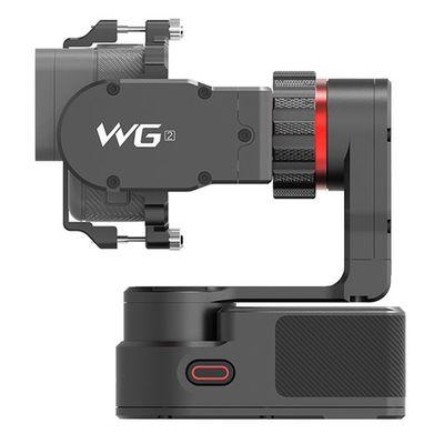 Für weitere Info hier klicken. Artikel: FeiyuTech Gimbal WG2 montierbar für GoPro 5 (3-Achsen)