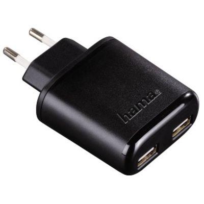 Für weitere Info hier klicken. Artikel: Hama USB-Dual-Ladegerät Auto-Detect 5 V/4.8 A, Schwarz