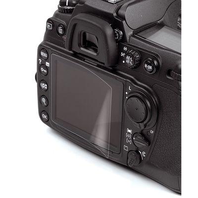Für weitere Info hier klicken. Artikel: Kaiser Displayschutzfolie antireflex für Nikon D7500 inkl. Folie für Info-Display