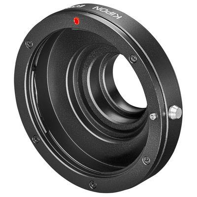 Für weitere Info hier klicken. Artikel: Kipon Adapter C-Mount auf Canon EF