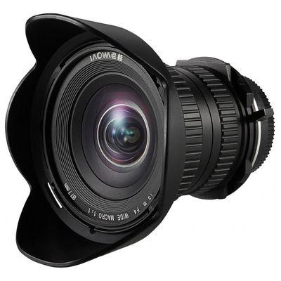 Für weitere Info hier klicken. Artikel: LAOWA 15mm f/4 Makro 1:1 Shift Nikon FX