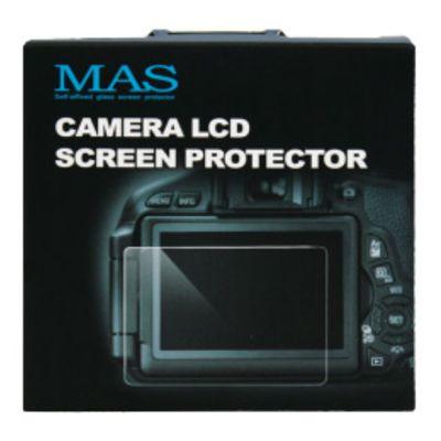 Für weitere Info hier klicken. Artikel: MAS LCD Protector für Sony A7R