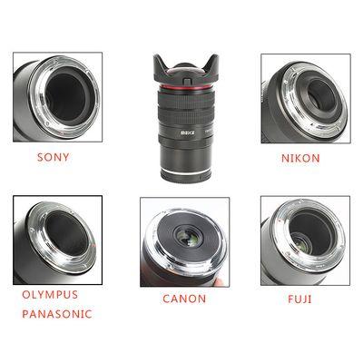 Für weitere Info hier klicken. Artikel: Meike 6-11mm f/3,5 Canon EF