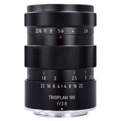 Für weitere Info hier klicken. Artikel: Meyer-Optik-Görlitz 2,8/100 Trioplan Nikon FX