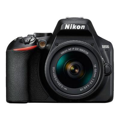 Für weitere Info hier klicken. Artikel: Nikon D3500 + AF-P DX 18-55mm f/3,5-5,6 VR