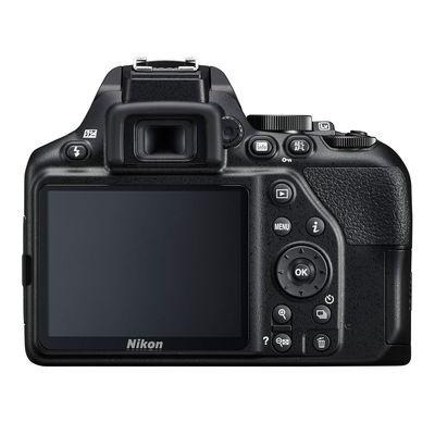 Für weitere Info hier klicken. Artikel: Nikon D3500, AF-P DX 3,5-5,6/18-55 VR