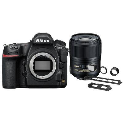 Für weitere Info hier klicken. Artikel: Nikon D850 Dia/Negativ Upgrade Set