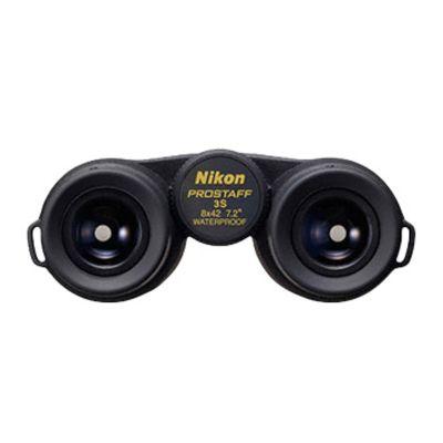 Für weitere Info hier klicken. Artikel: Nikon Prostaff 3s 8x42
