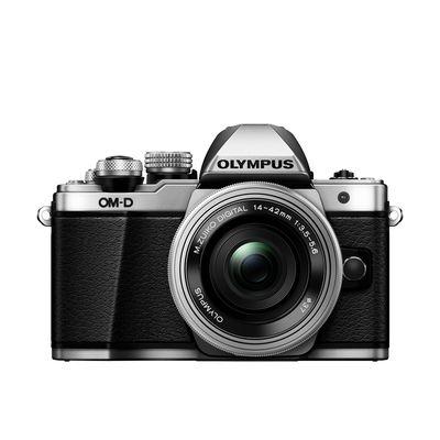 Für weitere Info hier klicken. Artikel: Olympus OM-D E-M10 II,AF 14-42 EZ silber Micro Four Thirds