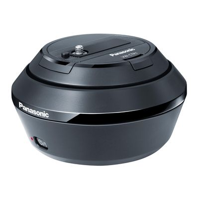 Für weitere Info hier klicken. Artikel: Panasonic Motorschwenkkopf CTR-1