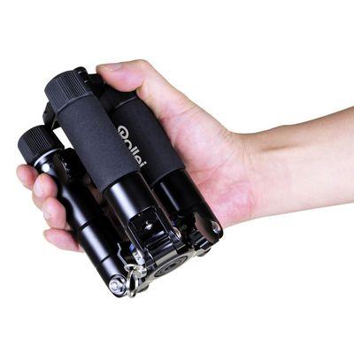 Für weitere Info hier klicken. Artikel: Rollei Mini M1 schwarz