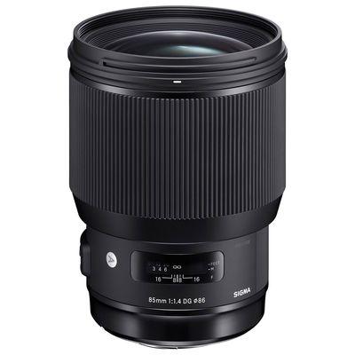 Für weitere Info hier klicken. Artikel: Sigma 1,4/85 DG HSM A RENT Canon EF