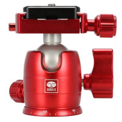 Für weitere Info hier klicken. Artikel: Sirui Kugelkopf mit TY-C10 Wechselplatte Aluminium rot