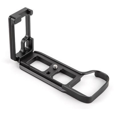 Für weitere Info hier klicken. Artikel: Sirui L-Schiene Aluminium schwarz Sony A7RIII