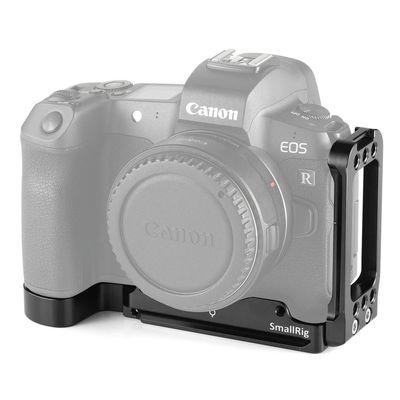 Für weitere Info hier klicken. Artikel: SmallRig L Bracket für Canon EOS R 2257