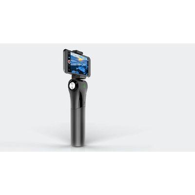 Für weitere Info hier klicken. Artikel: SNOPPA Smartphone-Gimbal M1, 3-Achsen schwarz