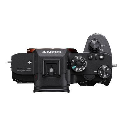 Für weitere Info hier klicken. Artikel: Sony Alpha 7R III (ILCE-7RM3) Gehäuse