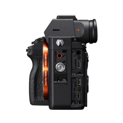 Für weitere Info hier klicken. Artikel: Sony Alpha 7R III (ILCE-7RM3) + SEL 24-70mm f/2,8 GM