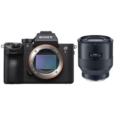 Für weitere Info hier klicken. Artikel: Sony Sony Alpha 7R III + Zeiss AF Batis 40mm f/2,0 CF