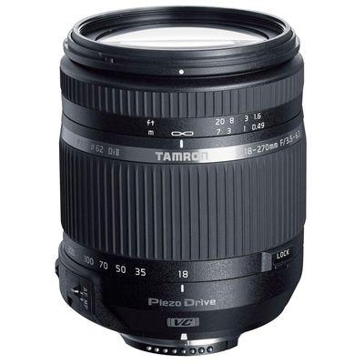Für weitere Info hier klicken. Artikel: Tamron AF 18-270mm f/3,5-6,3 Di II VC PZD TS Canon EF-S