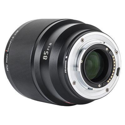 Für weitere Info hier klicken. Artikel: Viltrox AF 85mm f/1.8 Fujifilm X