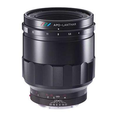Für weitere Info hier klicken. Artikel: Voigtländer Macro APO-Lanthar 65mm f/2,0 Sony FE-Mount