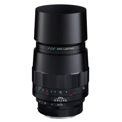 Für weitere Info hier klicken. Artikel: Voigtländer Macro APO-Lanthar 110mm f/2,5 E schwarz Sony FE-Mount