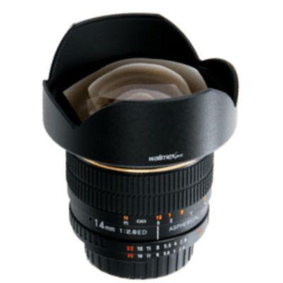 Für weitere Info hier klicken. Artikel: Walimex pro MF 2,8/14 IF Canon EF
