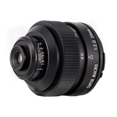 Für weitere Info hier klicken. Artikel: Zhongyi Mitakon Creator 20mm f/2 Sony FE-Mount
