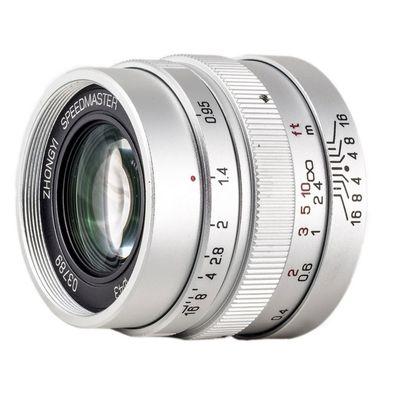 Für weitere Info hier klicken. Artikel: Zhongyi Mitakon Speedmaster 25mm f/0.95 Silver Micro Four Thirds
