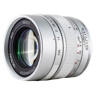Für weitere Info hier klicken. Artikel: Zhongyi Mitakon Speedmaster 35mm f/0.95 Mark II Silver Fujifilm X