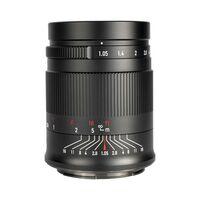 Für weitere Info hier klicken. Artikel: 7Artisans 50mm f/1,05 Sony FE-Mount