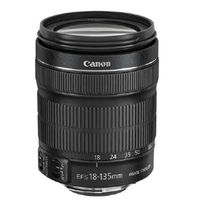 Canon EF-S 18-135mm f/3,5-5,6 IS STM Canon EF-S